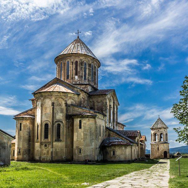 Georgia - Kutaisi